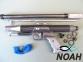 Ружье для подводной охоты РПП - 3 (310 мм) 0