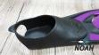 Ласты Beuchat JETTA для плавания, фиолетовый 1