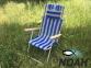 Кресло-шезлонг Ясень d20 мм текстилен сине-жёлтый (7134) 3