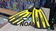 Ласты Seac Sub Fuga для плавания, цвет желтый 7