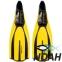 Ласты Mares Avanti Tre для плавания, желтые 1