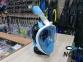 Маска Полнолицевая Bs Diver Easybreath + крепление GO PRO, синяя 8