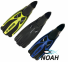 Ласты Beuchat Flex-Jet  для плавания, желтые 0