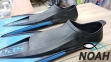 Ласты Seac Sub Speed для плавания, голубые 4