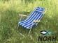 Кресло-шезлонг Ясень d20 мм текстилен сине-жёлтый (7134) 4