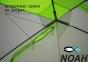 Палатка Лотос Куб Классик А8 для зимней рыбалки 14