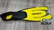 Ласты Cressi Agua Yellow для плавания 0
