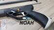 Ружье пневматическое Pelengas Eco 55  2