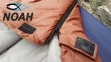 Спальный мешок универсальный Verus Nord Brown до - 10°C  4