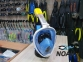 Маска Полнолицевая Bs Diver Free Breath Blue для снорклинга, синяя 9