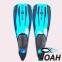 Ласты Aqua Lung Wind с закрытой пяткой (синие) 0