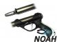Ружье пневматическое Pelengas Eco 55  7