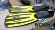 Ласты Seac Sub Fuga для плавания, цвет желтый 0