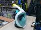 Маска Полнолицевая Bs Diver Profi Dry для снорклинга, зеленая 7