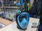 Маска Полнолицевая Bs Diver Profi Dry для снорклинга, синяя 11