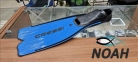 Ласты Cressi Rondinella Blue для плавания 1