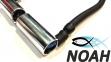 Заряжалка Pelengas безопасная для длинного пневматического ружья 8
