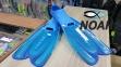 Ласты Cressi Agua Aquamarine для плавания 10