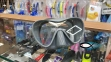 Маска Verus F1 Frameless Gray для плавания 2