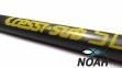 Ружье пневматическое Cressi-Sub SL/Star 55 (без регулятора боя) 6