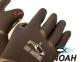 Перчатки BS Diver Super Dry 5 мм для подводной охоты 0