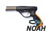 Ружье пневмовакуумное Pelengas Magnum 45  12