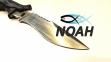 Нож подводный Aquatec Leopard 2