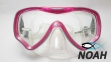 Маска Submira Pink для плавания и дайвинга 2