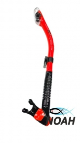 Трубка Bs Ultra Dry двухклапанная, красная