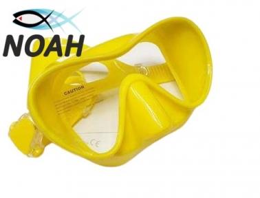 Маска Verus F1 DUO Yellow для плавания, желтая