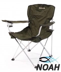 Кресло складное FC610-96806 (STREAM)