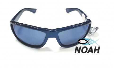 Очки CRESSI солнцезащитные плавающие NINJA FLOATING,  синие зеркальные стёкла