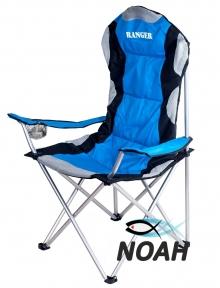 Кресло раскладное Ranger SL 751, синее