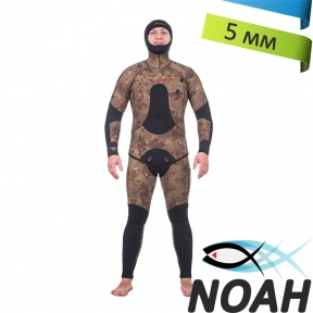 Гидрокостюм Marlin Camoskin Oliva 5мм для подводной охоты