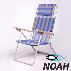 Кресло-шезлонг Ясень d20 мм текстилен сине-жёлтый (7134)