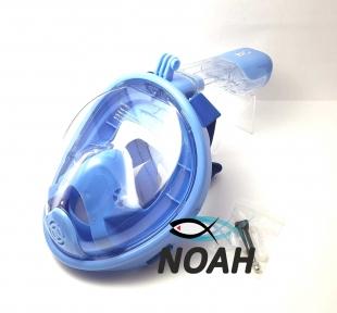 Маска Полнолицевая Bs Diver Free Breath KID Blue для снорклинга, синяя