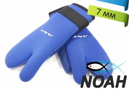 Перчатки ANT 7 мм трехпалая для подводной охоты (закрытая пора)