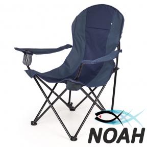 Кресло складное Директор Лайт для рыбалки и туризма