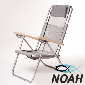 Кресло-шезлонг Ясень d20 мм текстилен серый (7130)