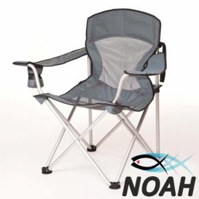 Кресло складное алюминиевое Берег