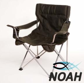 Кресло складное Вояж комфорт