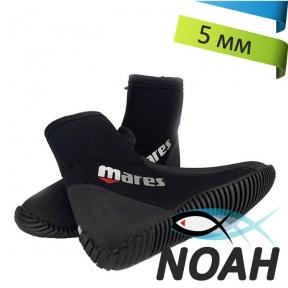 Боты для дайвинга и подводной охоты MARES CLASSIC NG 5 мм