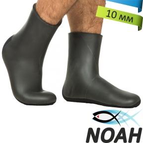 Носки Marlin Smooth Skin 10 мм для подводной охоты