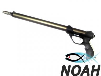 Ружье пневматическое Pelengas Eco 55