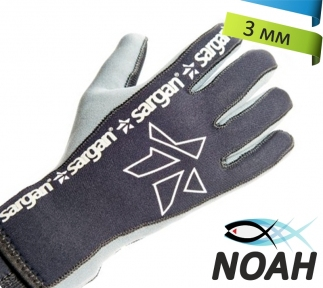 Перчатки SARGAN Сарго 3 мм