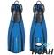 Ласты Mares Avanti Quattro + с открытой пяткой для плавания, цвет синий