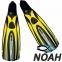 Ласты Mares Avanti Excel для плавания, цвет желтый