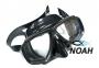 Маска Beuchat Mundial черная для подводной охоты