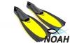 Ласты с закрытой пяткой Zelart ZP-439 для плавания, цвет желтый