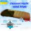 Зимний спальный мешок Verus Polar Brown до - 20°C (утепленный)